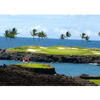From behind the 13th green, you get your first good look at the signature hole 15th at Mauna Lani Resort's South Course.