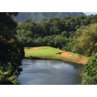 Puakea Golf Club on Kauai doesn't have ocean views, but it has its share of scenic holes, like the par-3 fourth.